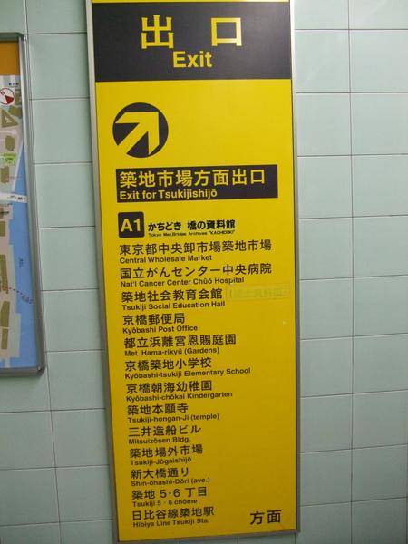 TOKYO20143.jpg