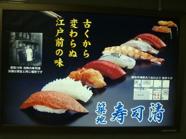 TOKYO20148.JPG