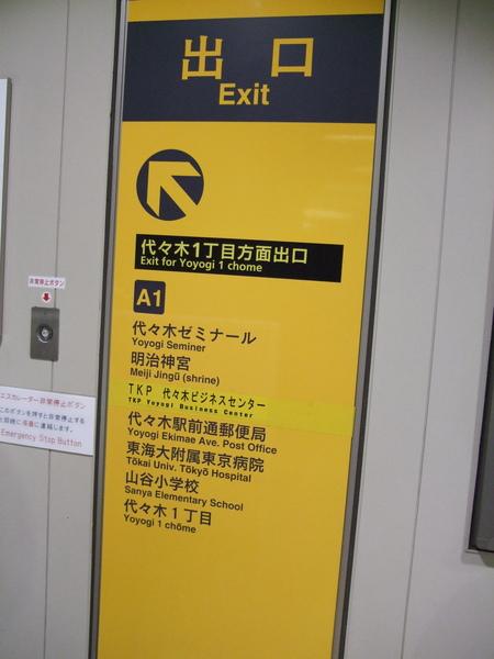 TOKYO20159.jpg