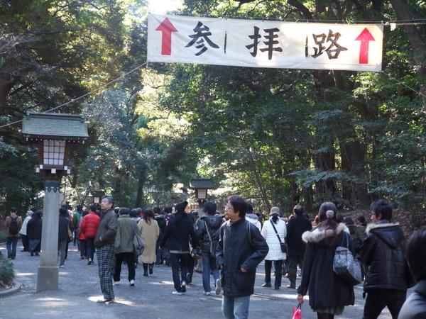 TOKYO20241.JPG