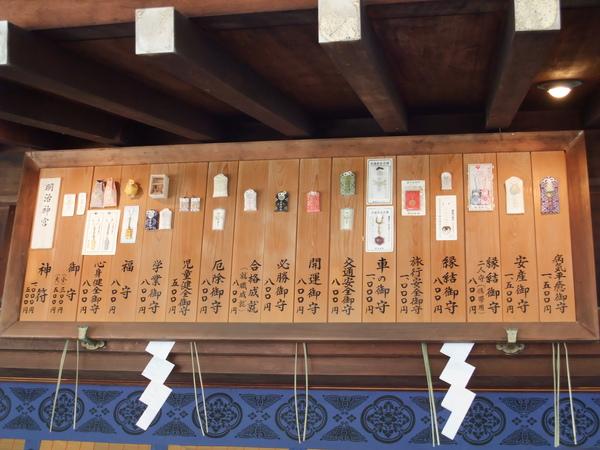 TOKYO20298.JPG