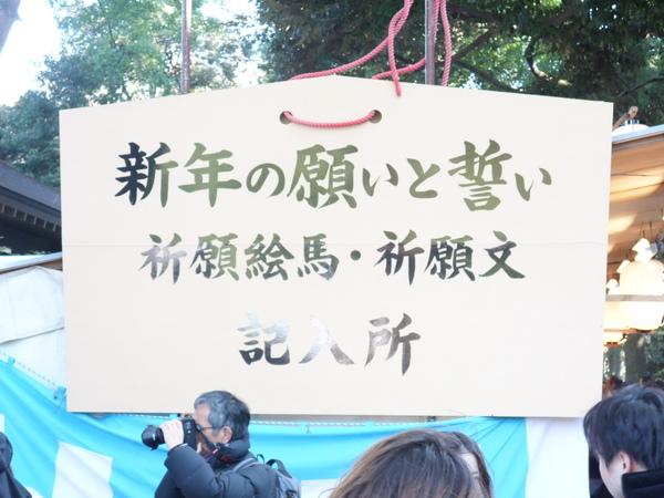 TOKYO20328.JPG