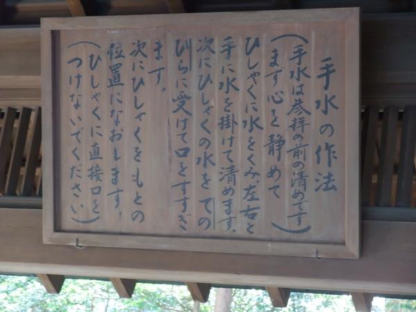 TOKYO20343.JPG