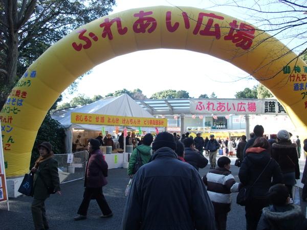 TOKYO20381.JPG