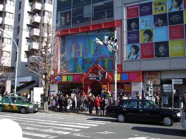 TOKYO20448.jpg