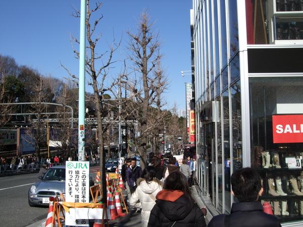 TOKYO20456.jpg