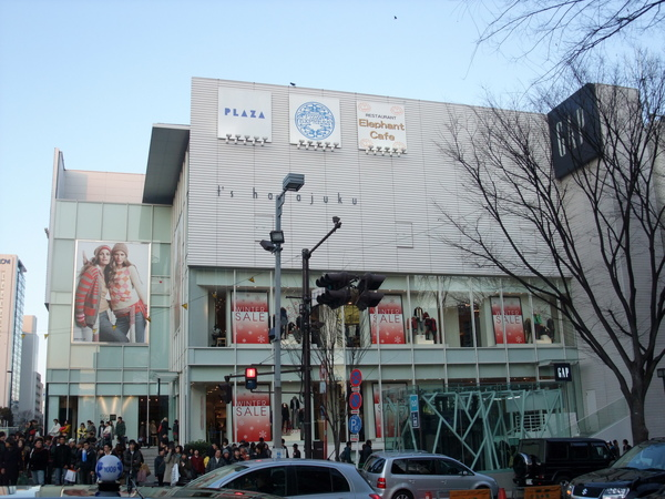 TOKYO20533.JPG