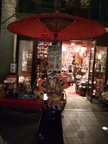 TOKYO20602.jpg
