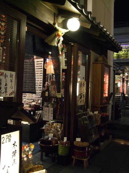 TOKYO20604.jpg