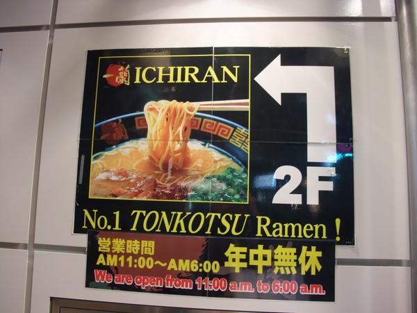 TOKYO20675.JPG