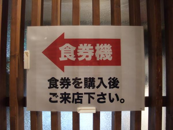 TOKYO20677.JPG