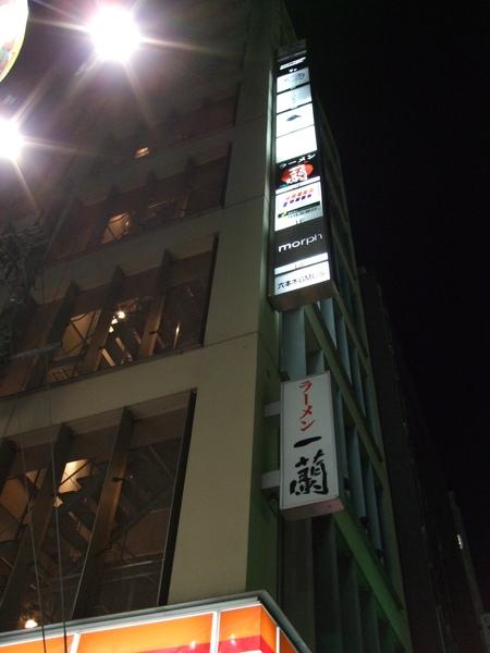 TOKYO20683.jpg
