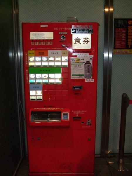 TOKYO20685.jpg