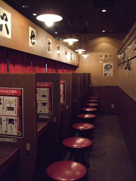 TOKYO20693.jpg