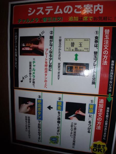 TOKYO20701.jpg