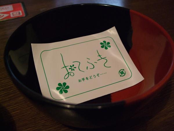 TOKYO20712.jpg