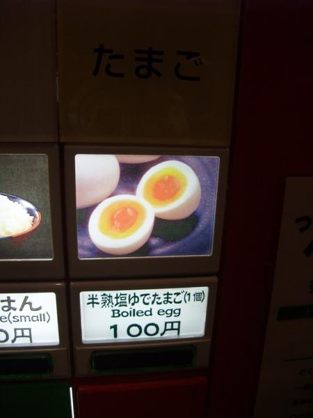 TOKYO20800.jpg