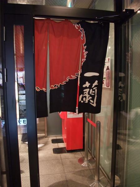 TOKYO20808.JPG