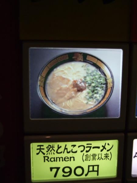 TOKYO20809.jpg