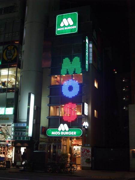TOKYO20818.jpg