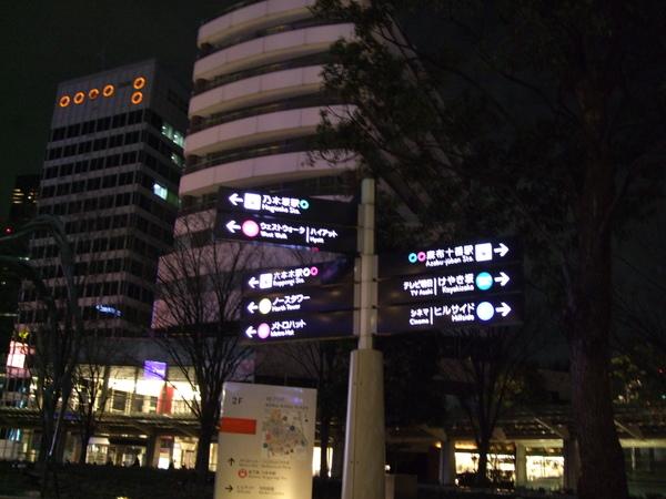 TOKYO20906.jpg