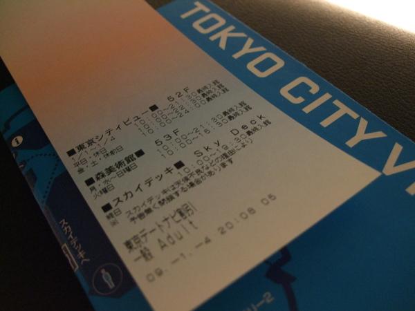 TOKYO20956.jpg