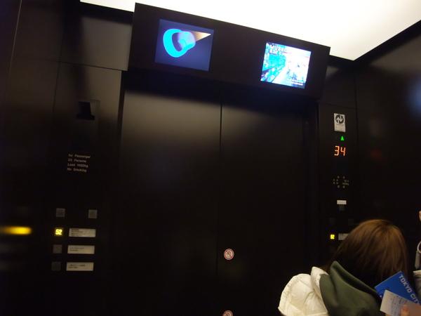 TOKYO20962.JPG