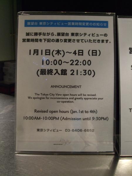 TOKYO20972.jpg