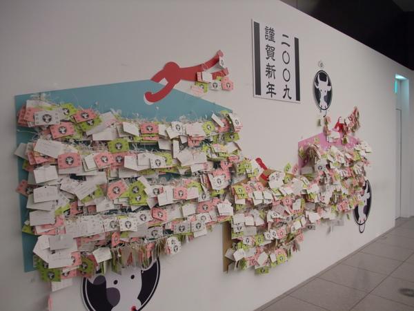 TOKYO21099.JPG