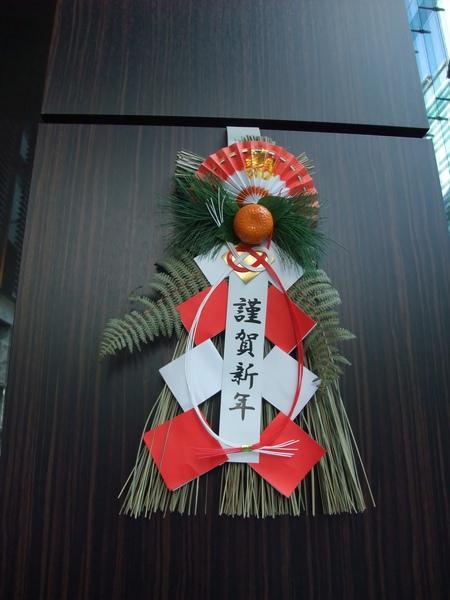 TOKYO30010.JPG