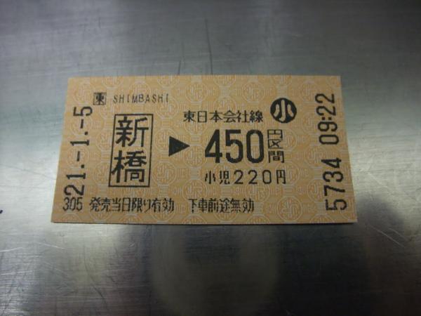 TOKYO30012.JPG