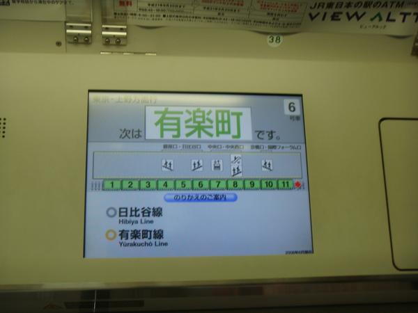 TOKYO30036.JPG