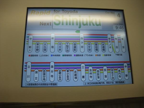TOKYO30041.JPG