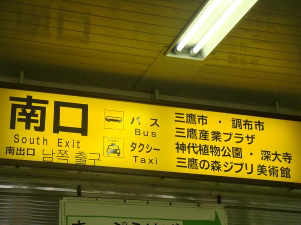 TOKYO30058.JPG