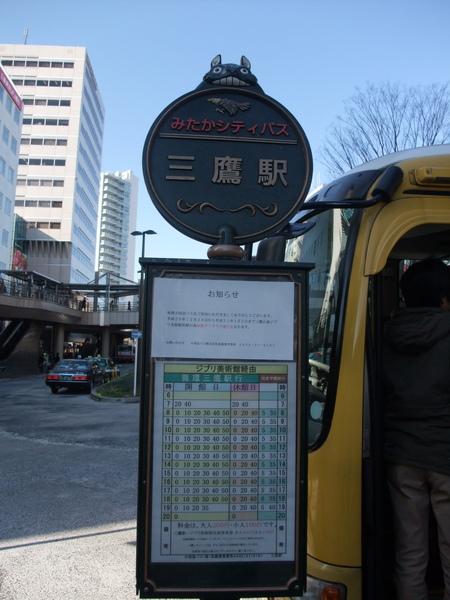 TOKYO30062.jpg
