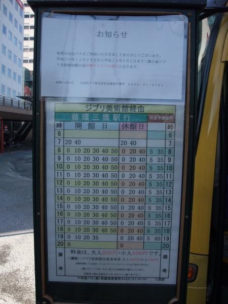 TOKYO30065.jpg