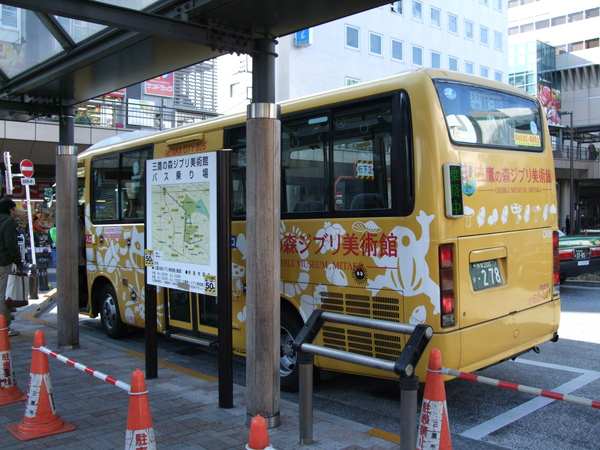 TOKYO30071.jpg