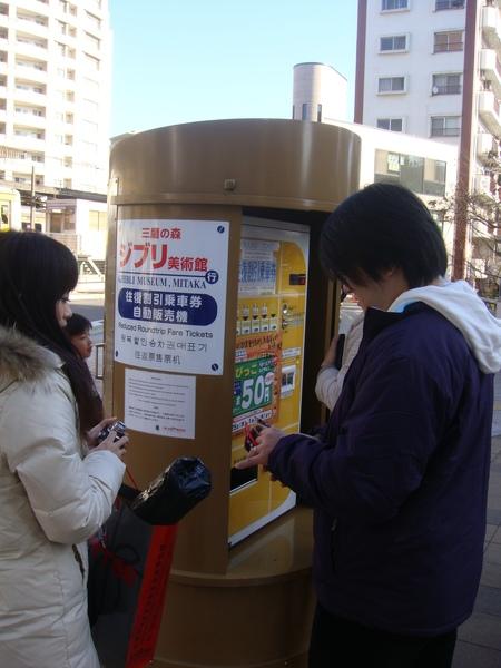 TOKYO30072.JPG