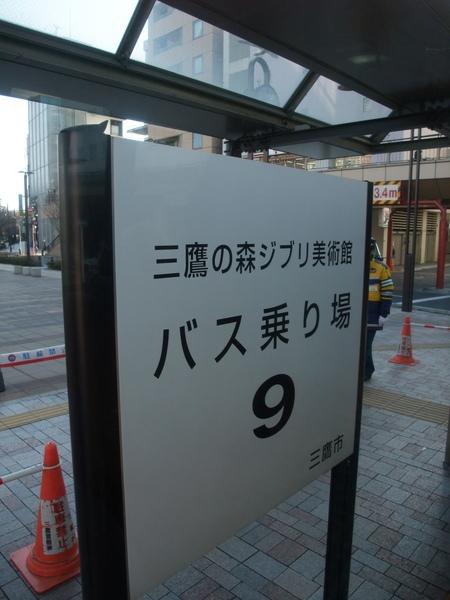 TOKYO30074.JPG