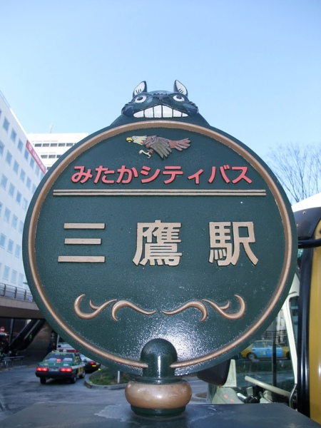 TOKYO30080.JPG
