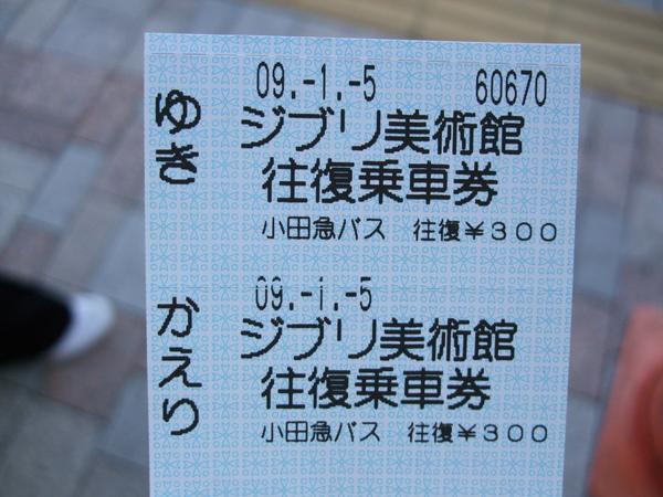 TOKYO30082.jpg