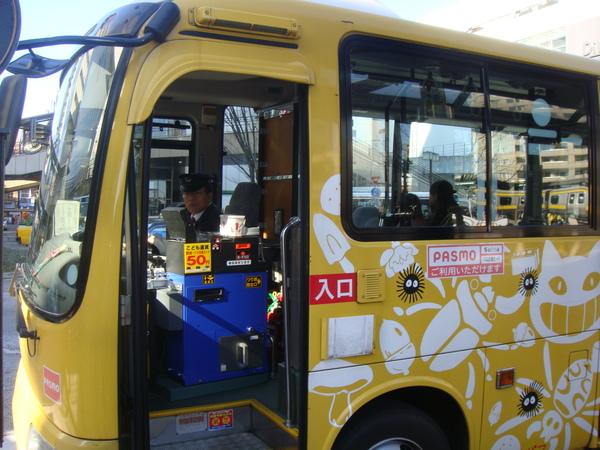 TOKYO30087.JPG
