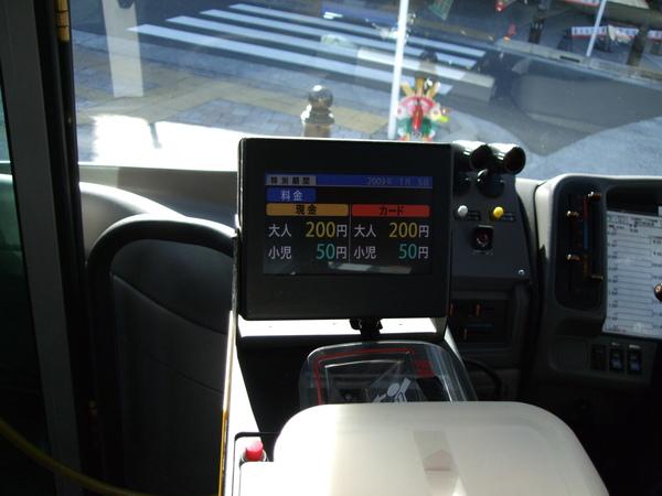 TOKYO30094.jpg