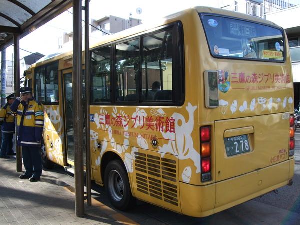 TOKYO30108.jpg