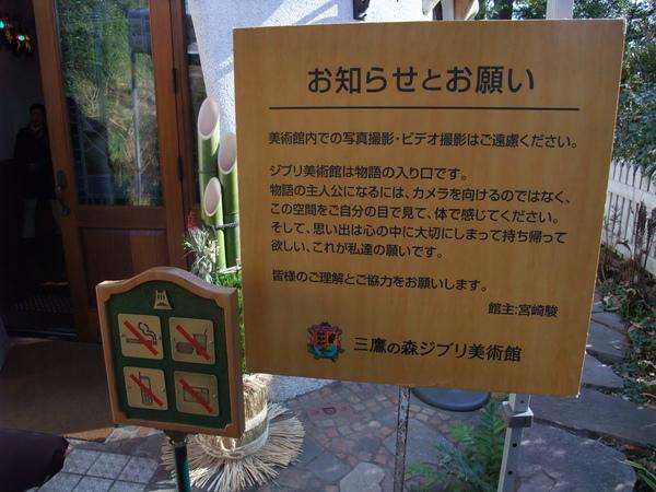 TOKYO30143.JPG