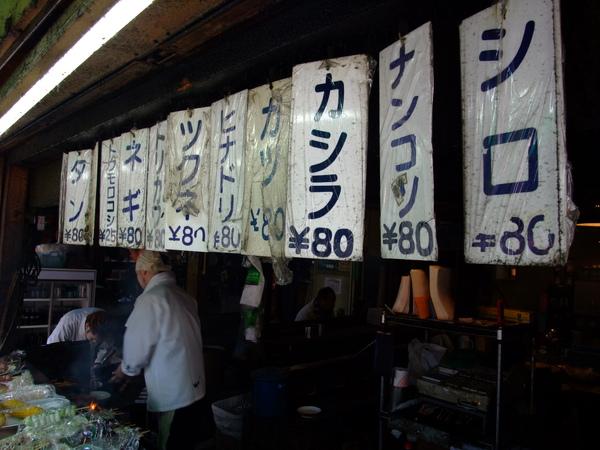TOKYO30505.JPG