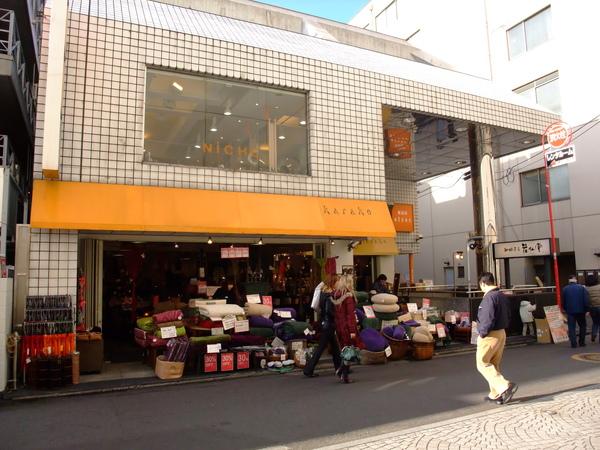 TOKYO30555.JPG