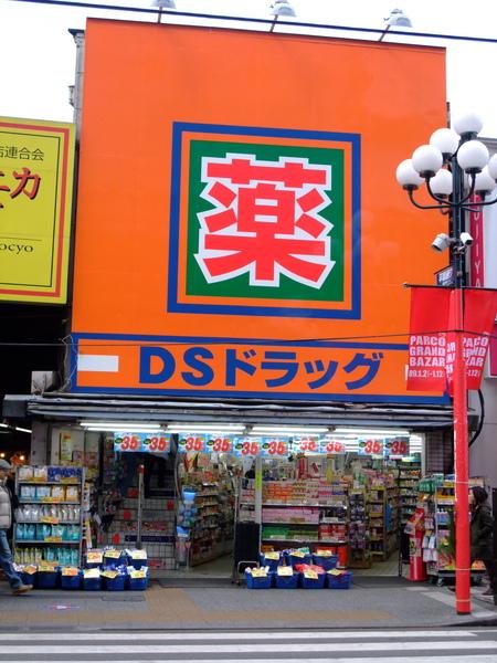TOKYO30587.jpg