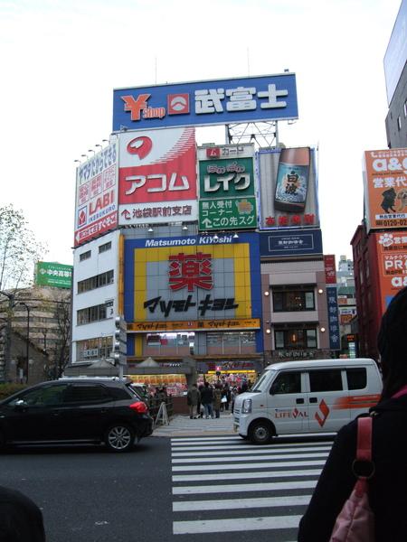 TOKYO30598.jpg