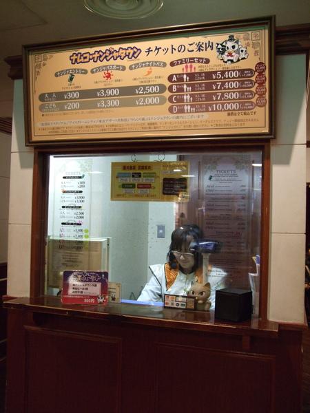TOKYO30616.jpg